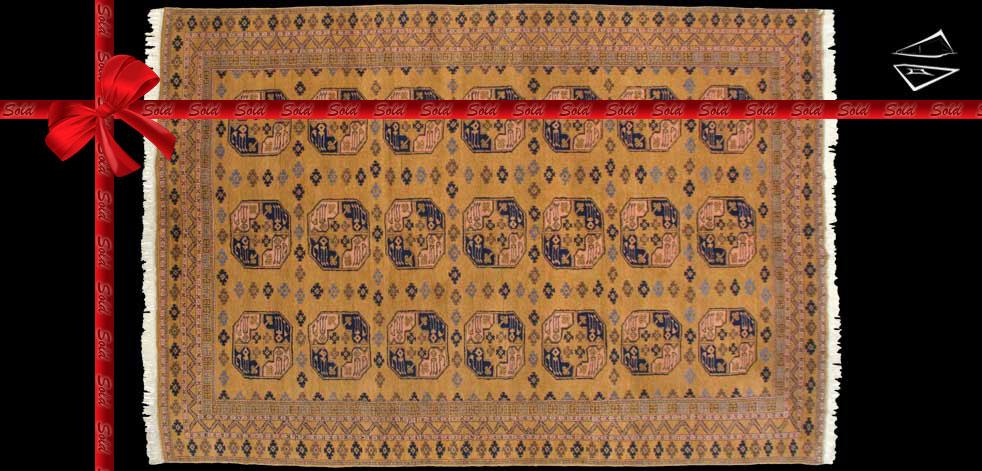 9x13 Afghani Daulatabad Rug