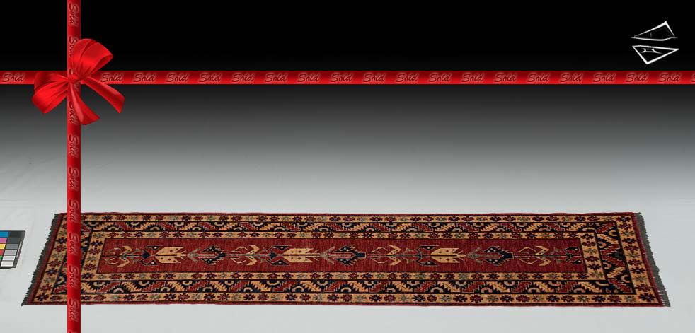 "2'7""x9 Pak Caucasian Design Rug Runner"