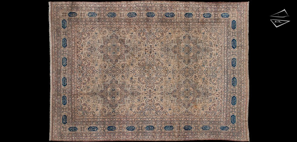 17x24 Persian Kerman Rug