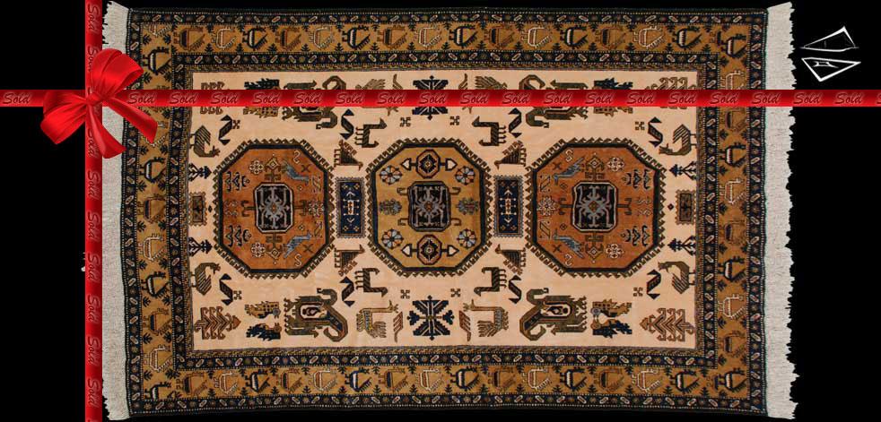7x11 Persian Meshkin Rug