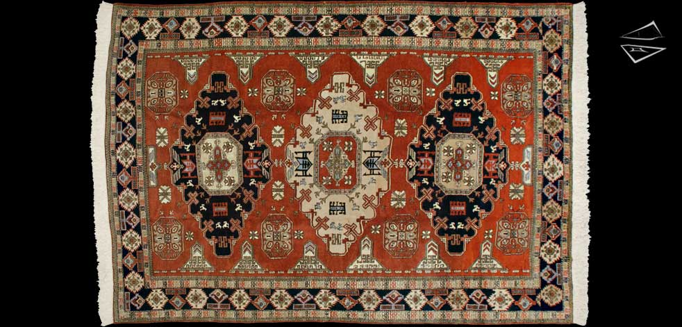 9x13 Persian Meshkin Rug