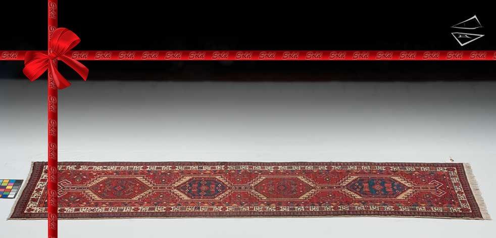 3x11 Persian Sarab Rug Runner