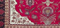 Persian Ardebil Square Rug