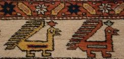 Persian Meshkin Rug